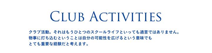 Club Activities