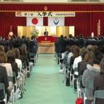 2013年 第1回入学式