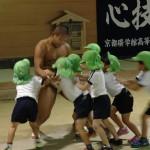 相撲と保育所 (84)