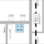 こうがっかん地図2