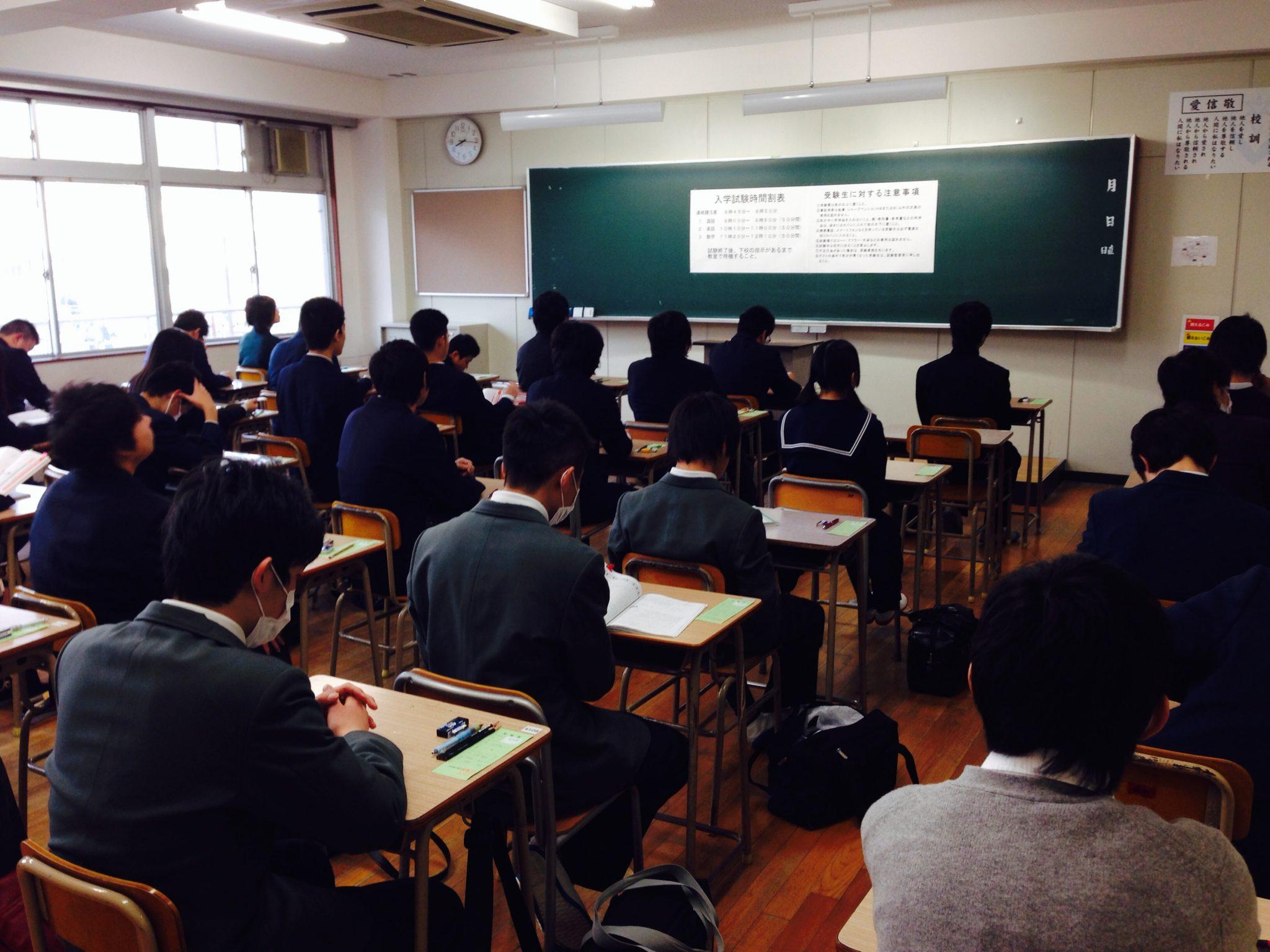 入学試験(一次入試)を行いまし...