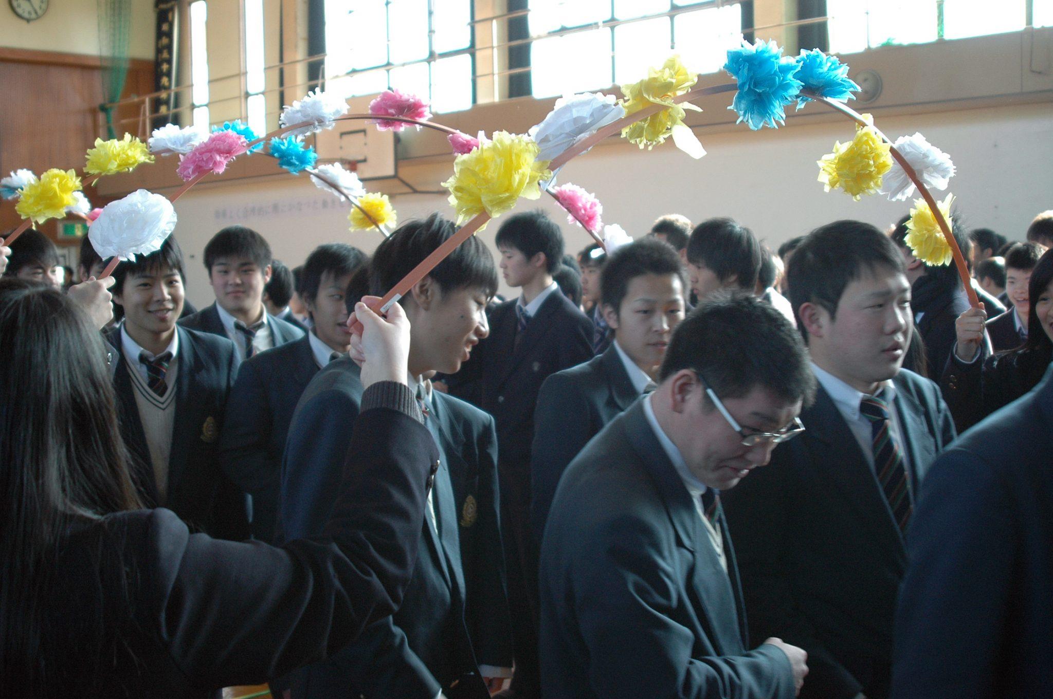 京都廣学館高等学校(きょうとこ...