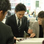 山中慎介選手@きょうとこうがっかん
