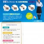 京都廣学館A4DM表_3校ol.eps