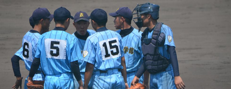 夏の高校野球 京都府大会3回戦