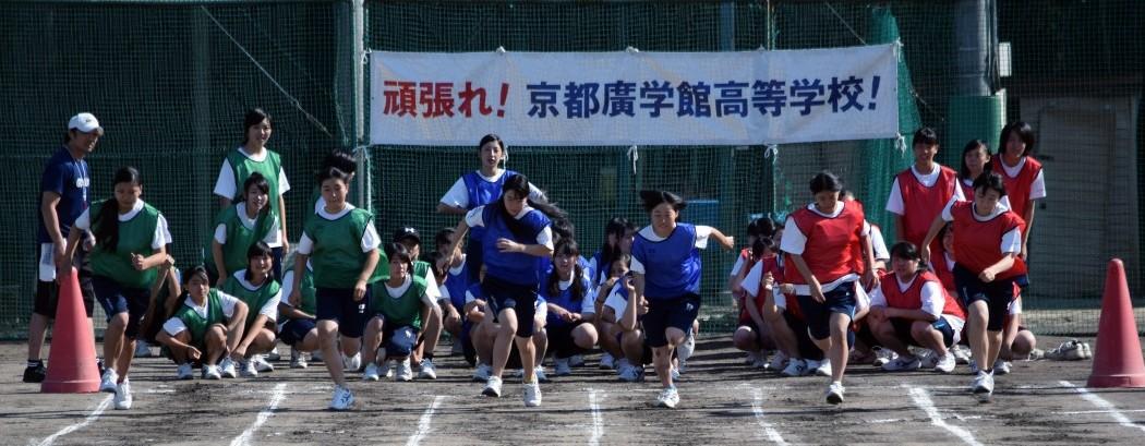 体育大会を行いました。