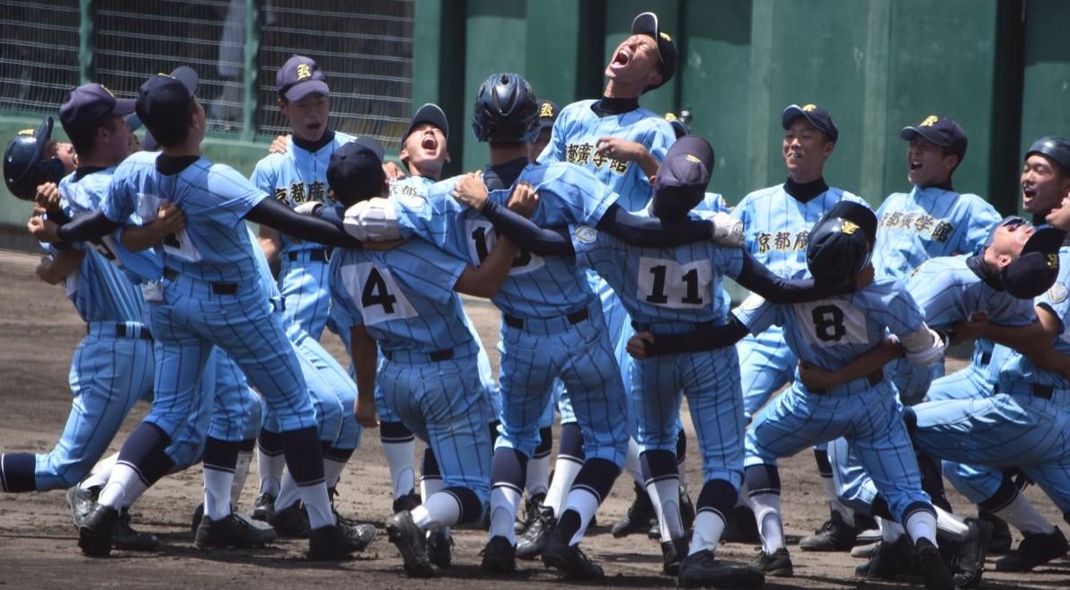 硬式野球部:春夏連続ベスト8!
