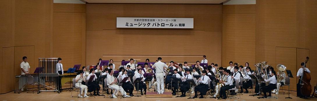 吹奏楽部:ミュージックパトロールにゲスト出演しました。