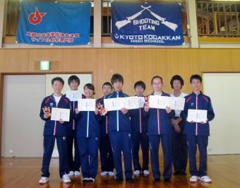 トリミング後 (2)