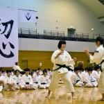 拳法大会 (11)