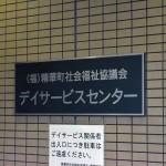 151223かしのきえん吹部 (156)