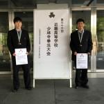 けんぽうきんき (3)