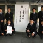 けんぽうきんき (2)