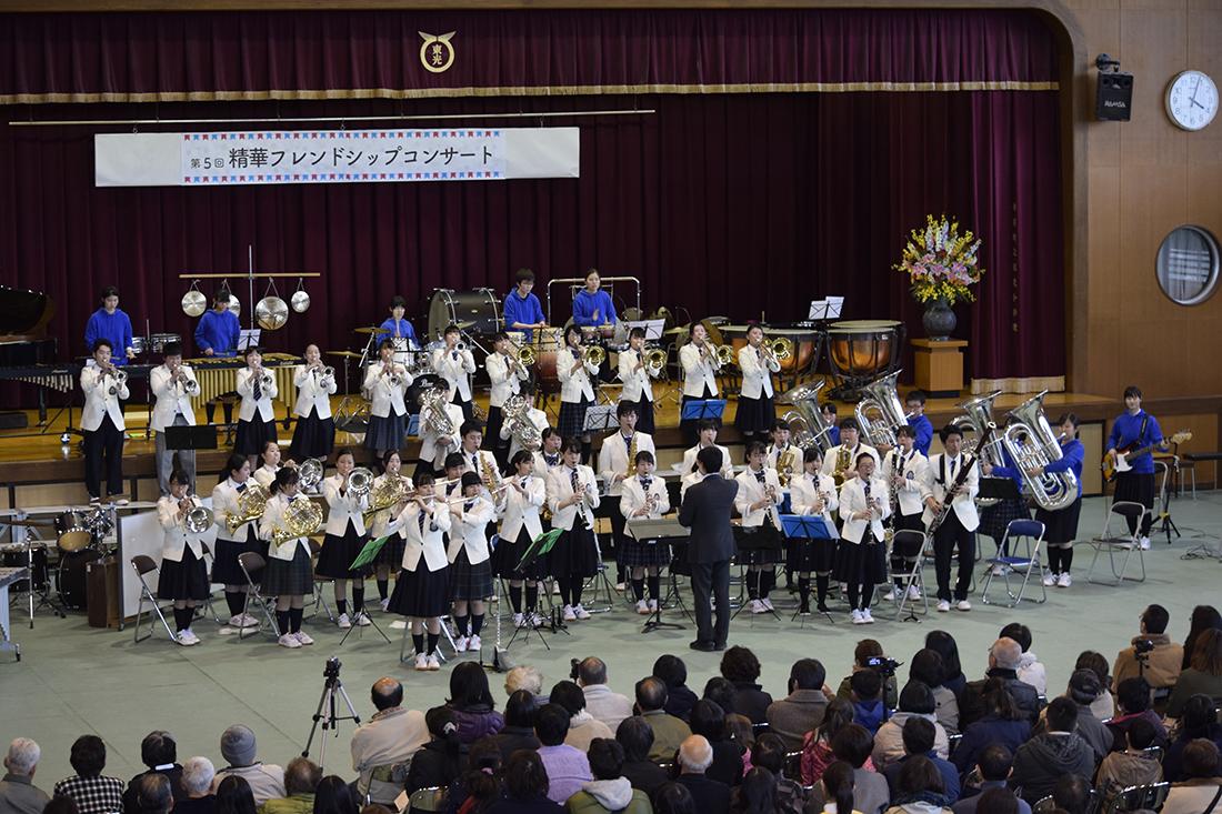 7.京都廣学館47