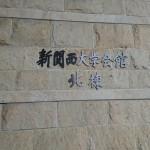 DSC_1827