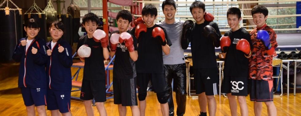 村田諒太選手凱旋訪問