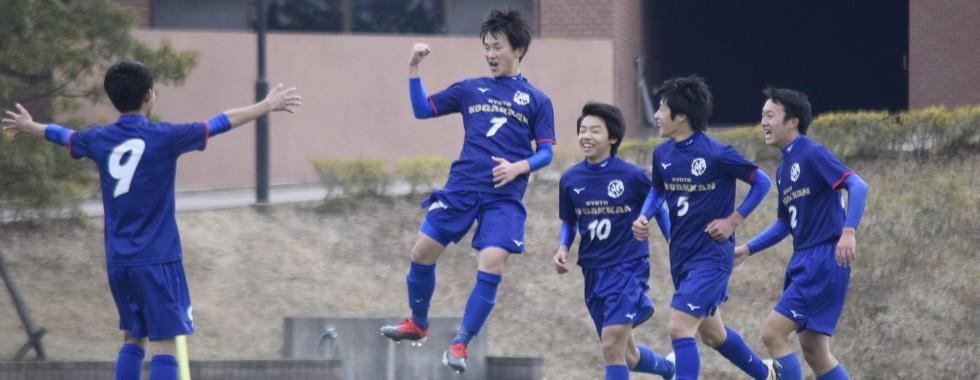 京都府高校サッカー新人大会ベスト8進出!