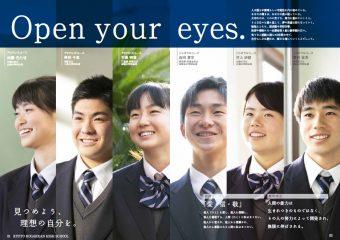 が っ かん 京都 高校 こう