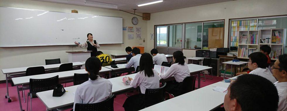 大学入学共通テストに関わる英語成績提供システムに関する説明会