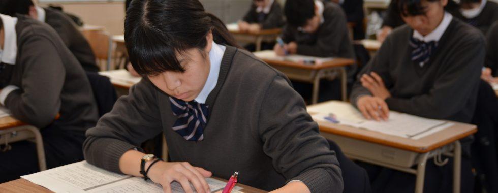 第3回実用英語技能検定