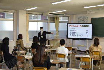 っ 京都 高校 が こう かん